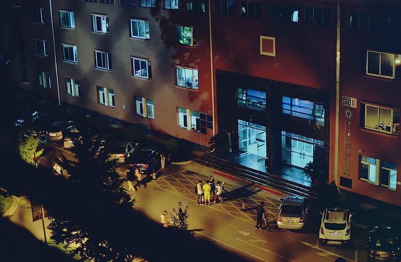UCAS campus at night
