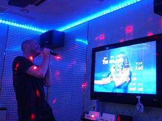 Karaoke Iceland Night...