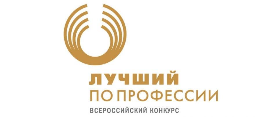 Профессионалов турбизнеса наградят в Сочи