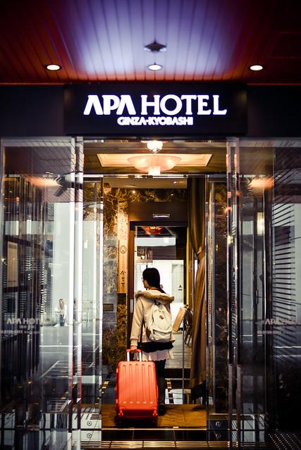 APA HOTEL銀座-1