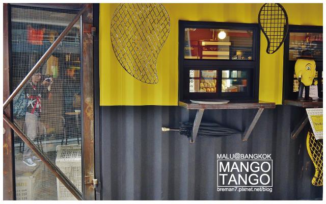 siam-square(mango-tango)-2
