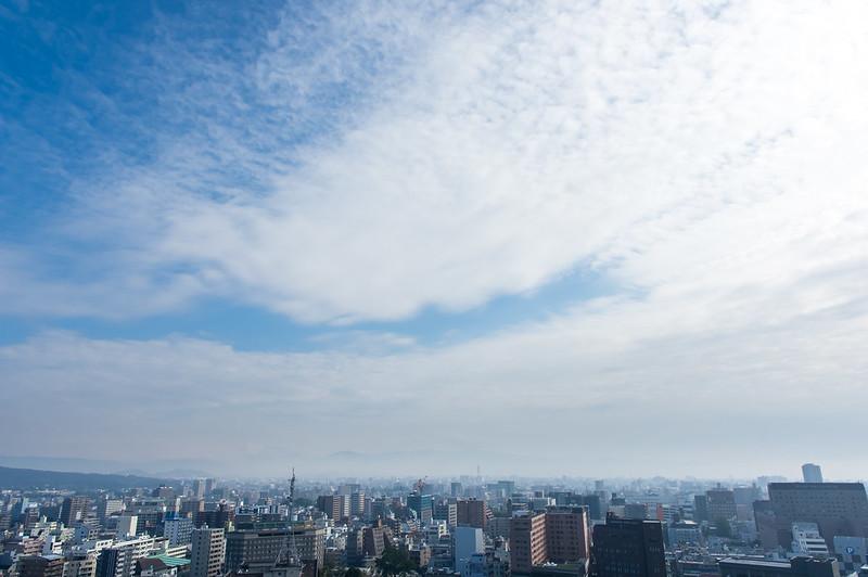 kumamoto city with blue