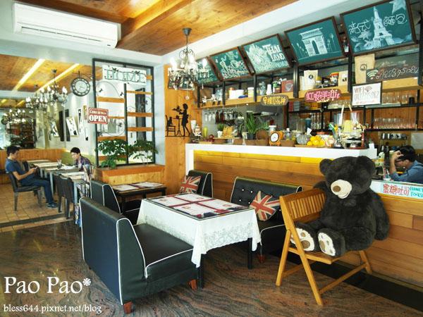 O-Bar cafe 咖啡館