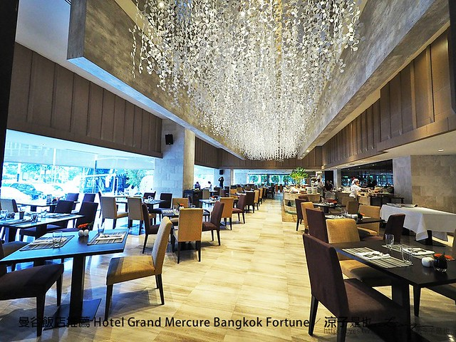 曼谷飯店推薦 Hotel Grand Mercure Bangkok Fortune 61