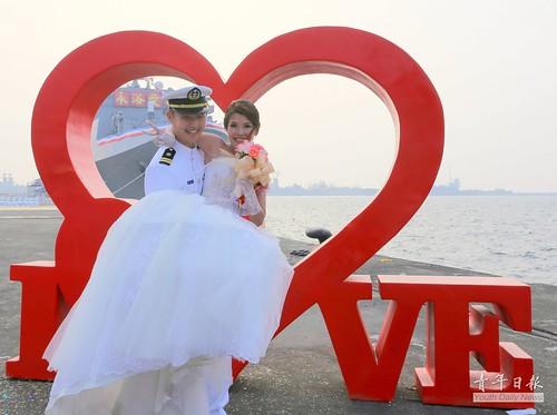 105年海軍官兵聯合婚禮