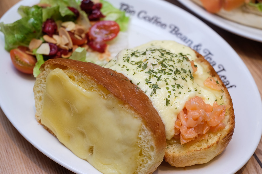 The Coffee Bean Menu: Salmon Brioche Eggs Ben