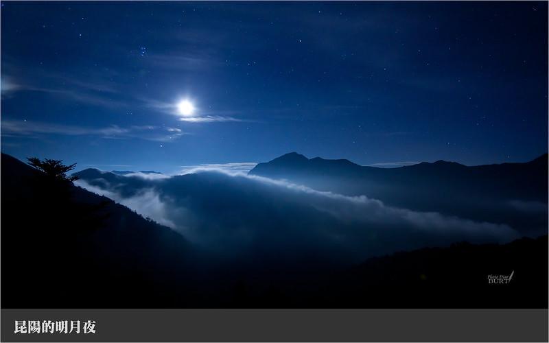 昆陽的明月夜