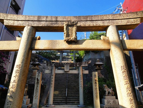 Kannon-ji, Fukuoka, Japan