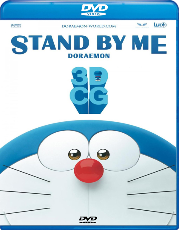 21786329193 b5debbc970 o - Stand by Me Doraemon [DVD9][Castellano, Catalán, Euskera][Animacion][2014][UPTOBOX]