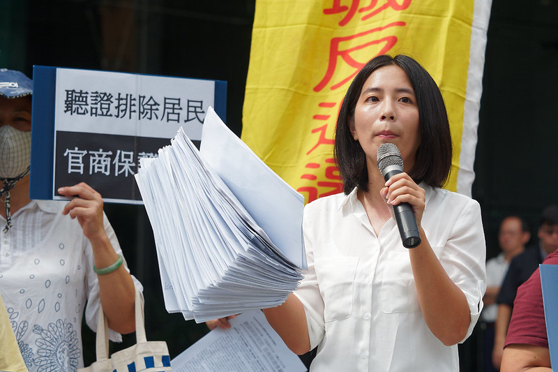 20150930航空城預備聽證排除爭議(攝影:林佳禾)