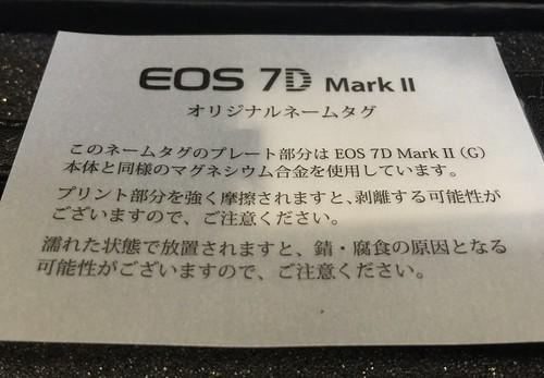 EOS 7D Mark II オリジナルネームタグ説明文