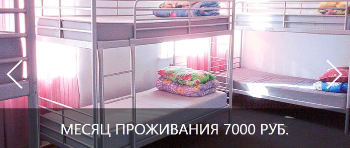 15416682453_0f56260de6_b