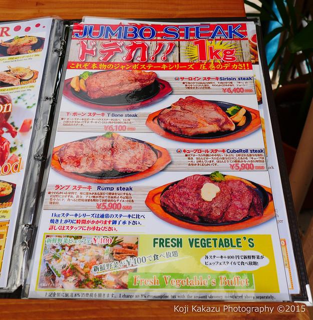 Jumbo Steak HAN'S 国際通り店-34