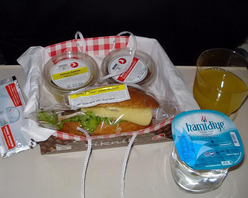 turkish airlines(2)