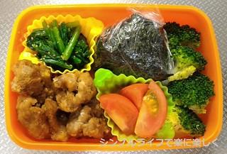 お弁当、2015-10-30(息子)