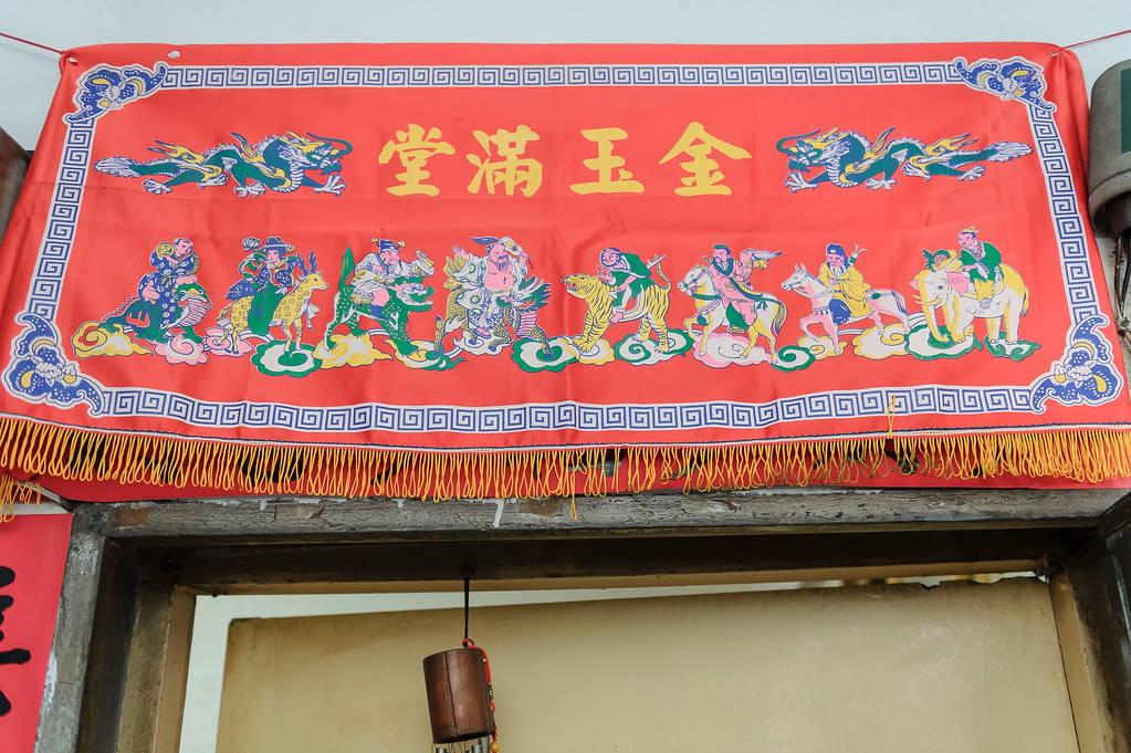 漢勳怡婷-13