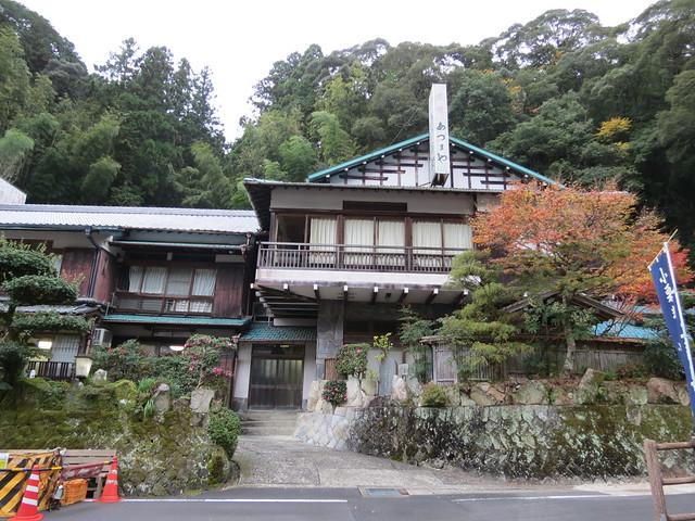 Adumaya Ryokan, Yunomine Onsen