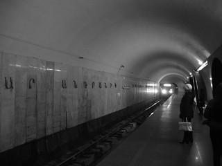 Armenian Underground