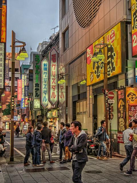 Photo:クリスタル By jun560