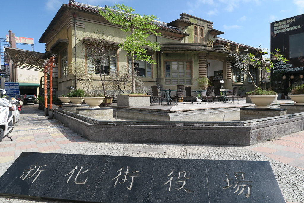 台南市新化區新化老街 (99)