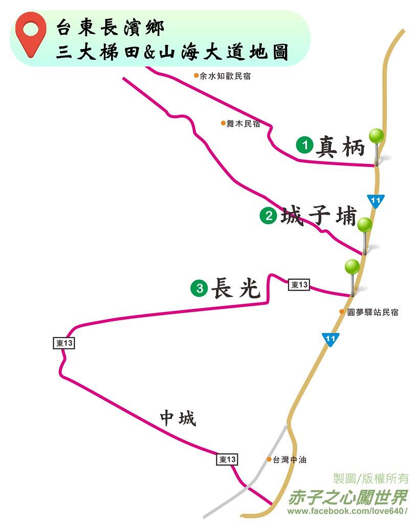 台東長濱地圖-三大梯田&山海大道