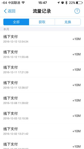 alipay_get_packet4