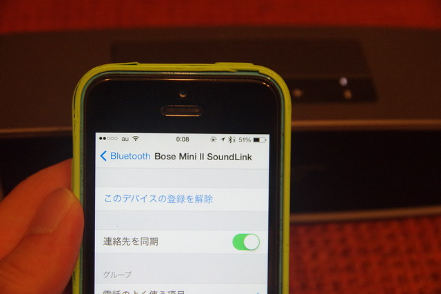 Bose SoundLink Mini Bluetooth speaker II_37