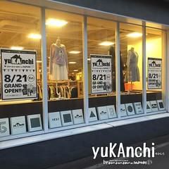 """【yuKAnchi by dondondown明日オープンだよ!直前情報】 岩手県盛岡市のみなみなさま~!いよいよ明日8月21日(金)にOPENする""""yuKAnchi by dondondown on Wednesday""""。 で、その""""ユカんち""""の部屋?の様子を一足お先にお見せいたします。 イメージですのでモノクロで恐縮ですが、どうです?気になってきたでしょう?フルカラーでちゃんと見たい方は明日8月21日(金)のOPENに是非お越しくださいね。くれぐれも""""ユカんちに遊びに来たよ!""""と言われても、お茶は出ま"""