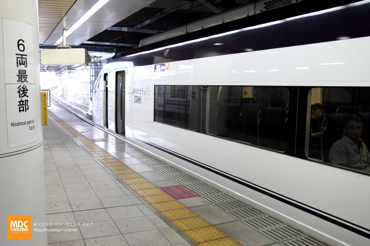 MDC-Japan2015-725