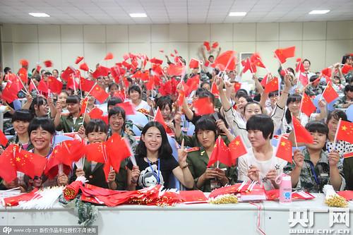 图片自:央广网