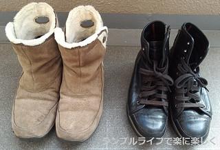 靴、パタゴニア・MBTブーツ