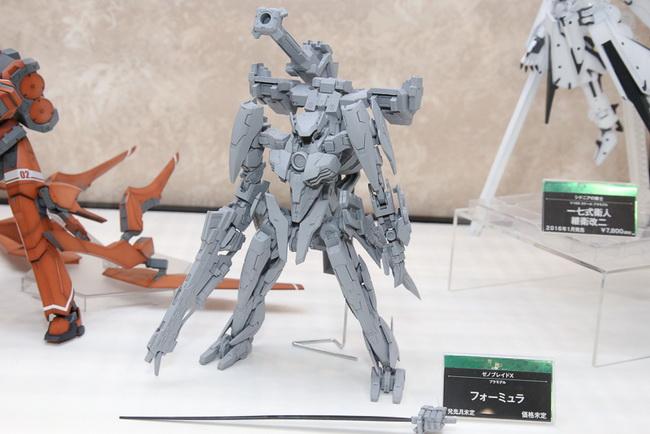 All Japan Model Hobby Show 2015 B1_078