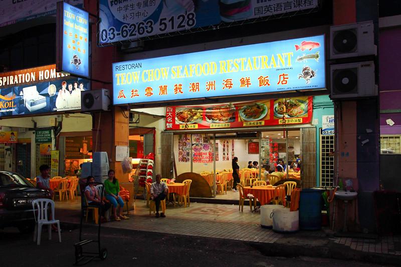 Teow-Chow-Seafood-Restaurant-Sri-Sinar
