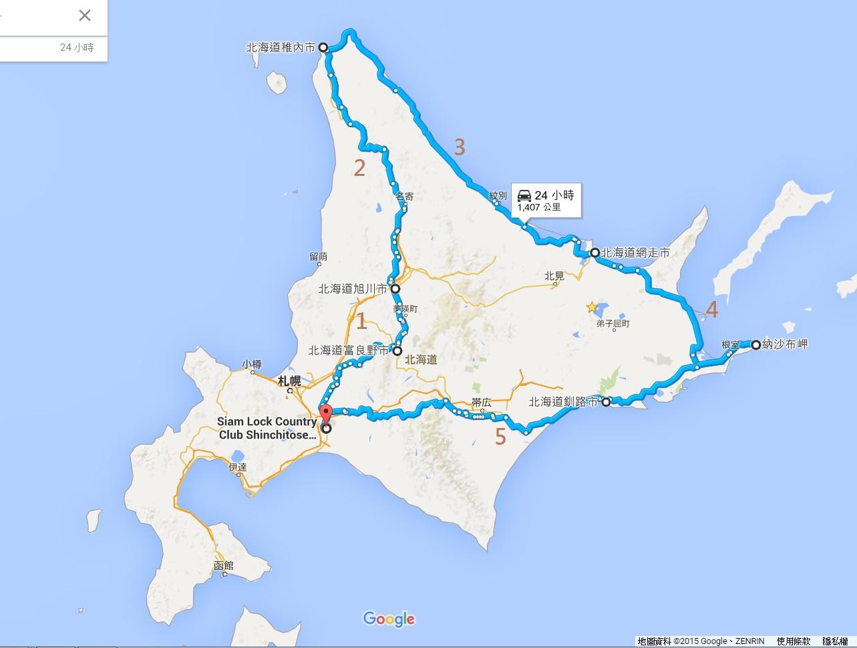 HOKKAIDO_TRIP