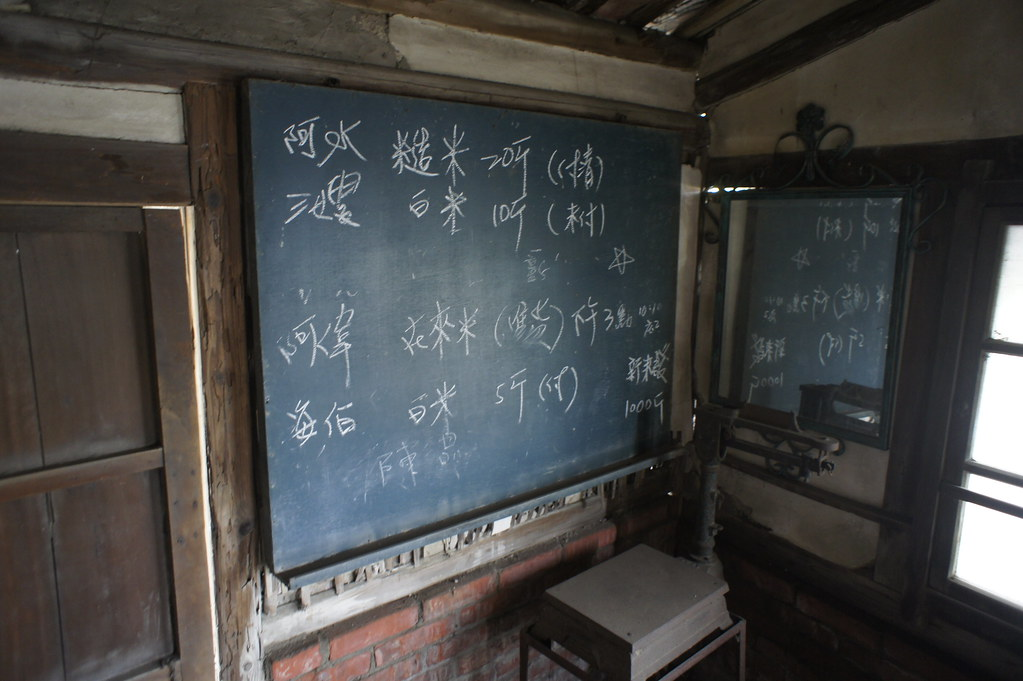 台南市後壁區無米樂故鄉 (28)