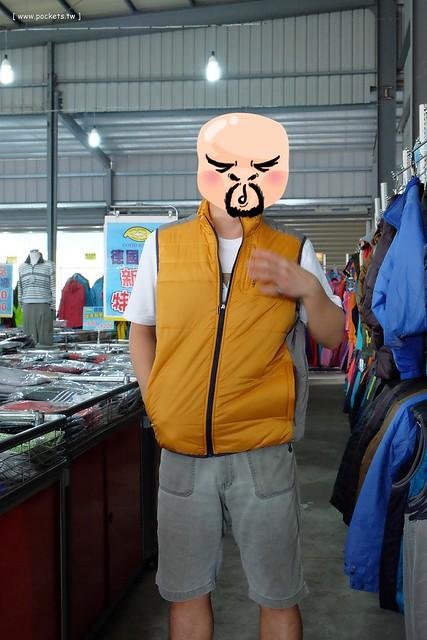 海淯 (44)
