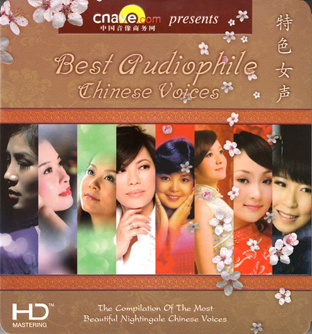 Best Audiophile Chinese Voices Vol 1 DISC ONE  Flac