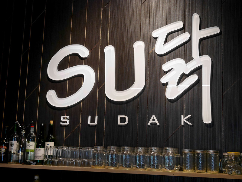 2016.10桃園SUDAK