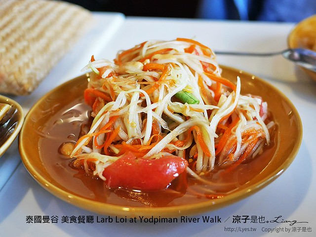 泰國曼谷 美食餐廳 Larb Loi at Yodpiman River Walk 21