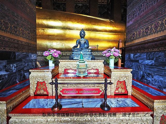臥佛寺 泰國曼谷 自由行 必去景點 推薦 27