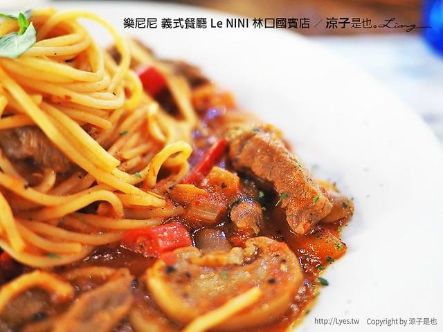 樂尼尼 義式餐廳 Le NINI 林口國賓店 10
