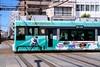 Photo:2015-08-22,大手町のダイヤモンドクロス,愛媛県松山市 By rapidliner