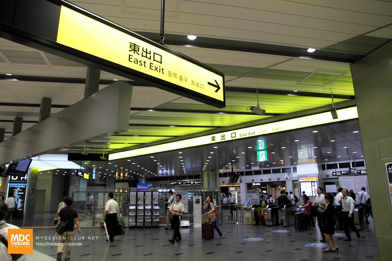 MDC-Japan2015-1244