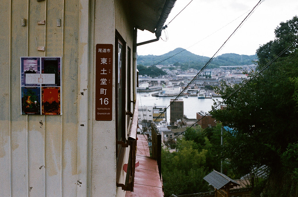 尾道 おのみち Onomichi, Hiroshima 2015/08/30 紀錄我的位置,往南的方向。  Nikon FM2 / 50mm FUJI X-TRA ISO400 Photo by Toomore