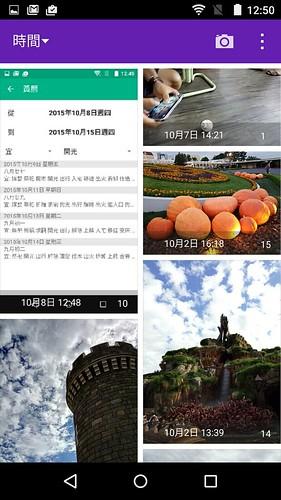 Screenshot_2015-10-08-12-50-24