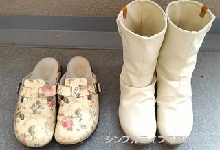 靴、ビルケンサンダル・コロンビアブーツ