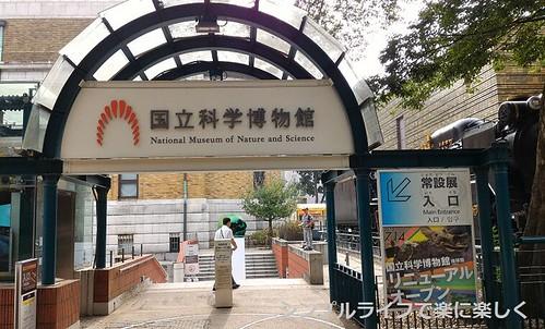東京3日目、博物館・入口
