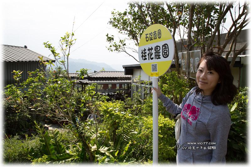 桂花餐廳001