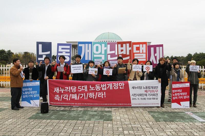 20151119_기자회견_새누리당 노동입법안 폐기촉구 시민사회단체 기자회견 02