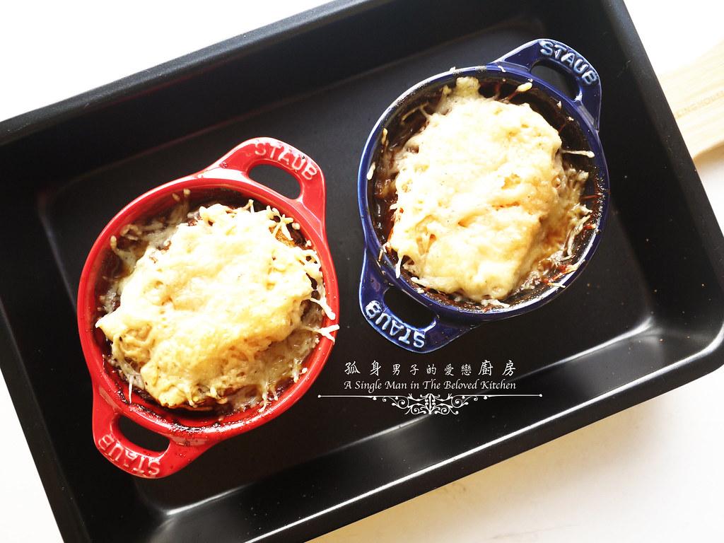 孤身廚房-小小偷吃步的法式洋蔥濃湯28